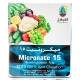 Micronate 15