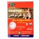 Vertox Pasta 0.24Kg *