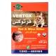 Vertox Pellets 0.24Kg *